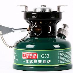 G53油炉